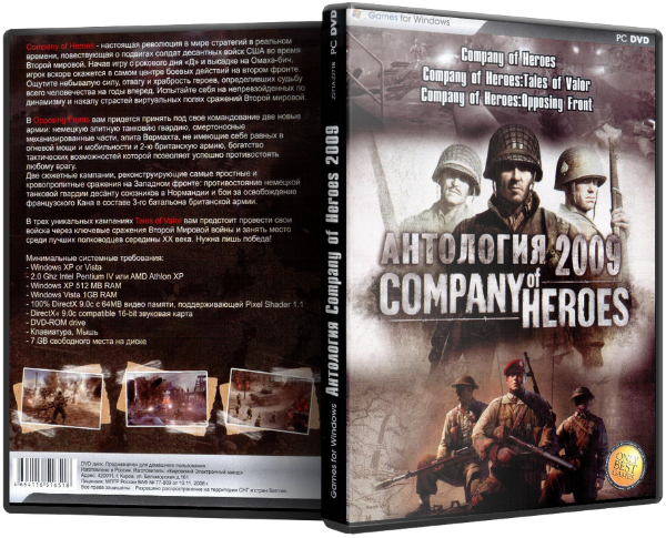 Company of Heroes - New Steam Version (2013) PC | RePack от xatab